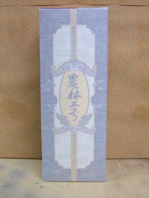 農林二号  ■価格 ◇3500円:720ml