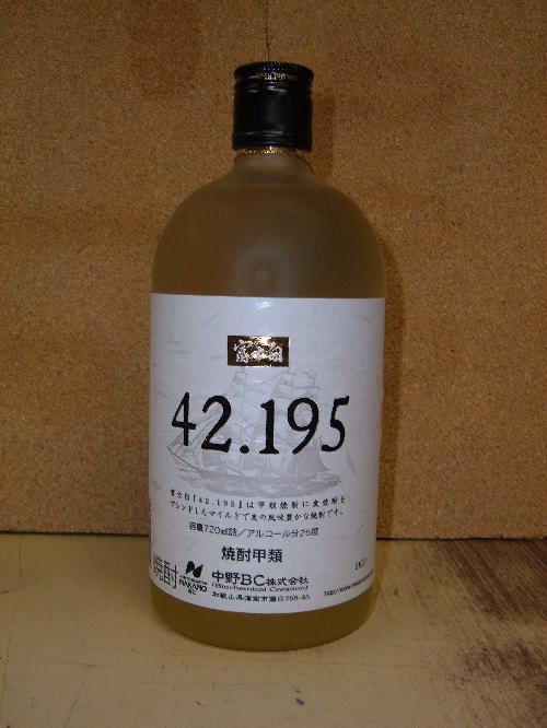 42.195  ■価格 ◇980円:720ml