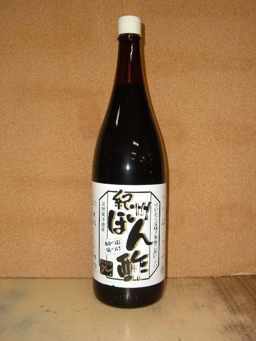紀州ポン酢 1.8l  ■価格 ◇2300円:1.8l