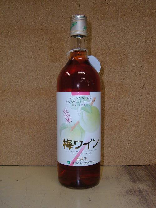 梅ワイン 赤  ■価格 ◇1260円:720ml