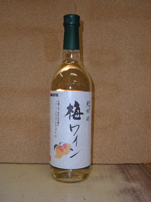 梅ワイン 白  ■価格 ◇1260円:720ml