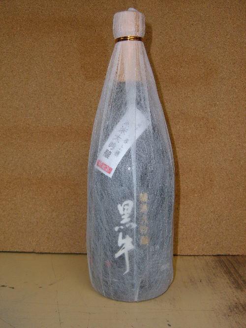黒牛(大吟醸)  ■価格 ◇3600円:720ml