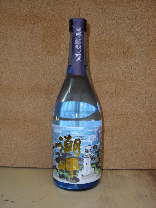 潮岬(吟醸酒)  ■価格 ◇1780円:720ml