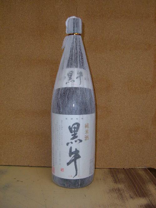 黒牛(純米酒)  ■価格 ◇2450円:1.8l